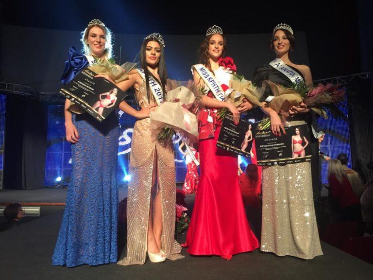 Η Μαριάννα Φραγκιαδάκη είναι η Miss Κρήτη για το 2017