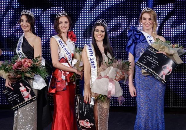 Miss_Κρήτη_2017_Winners-1