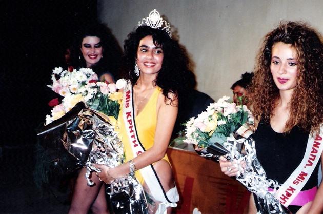 miss_kriti_1990_georgia_anastasaki.jpg1