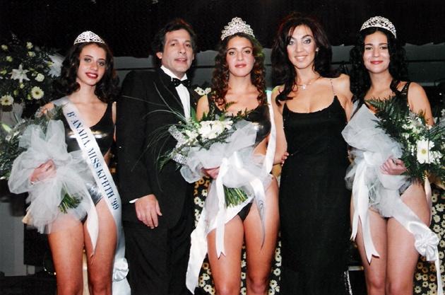 miss_kriti_1999_katerina_xristodoulaki