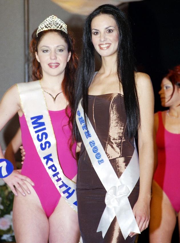 miss_kriti_2002_katerina_xristaki2
